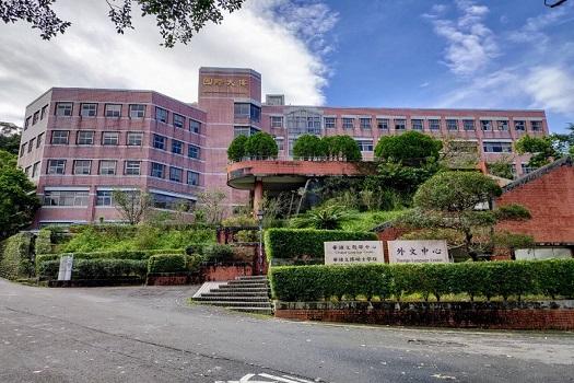 National Chengchi University