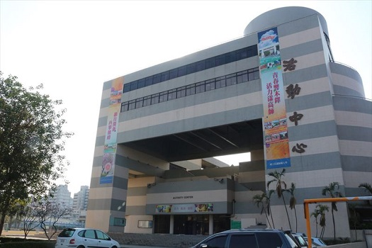 National Kaohsiung Normal University