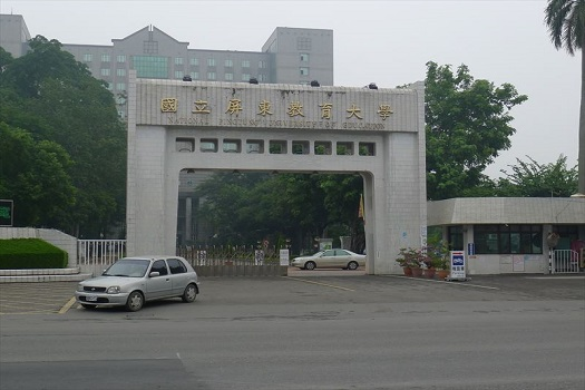 National Pingtung University