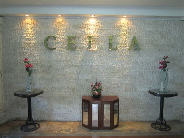 CELLA Premium Campus